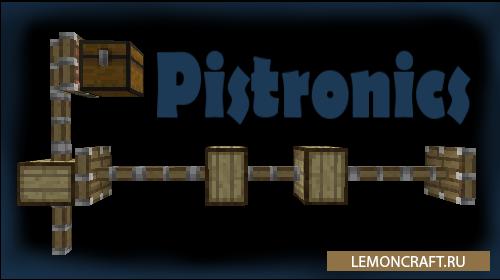 Pistronics [1.7.10]