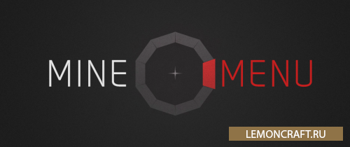 MineMenu [1.7.10]