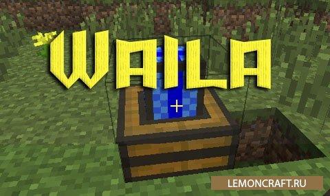 Waila [1.8] [1.7.10]