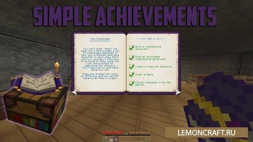 Simple Achievements [1.7.10]
