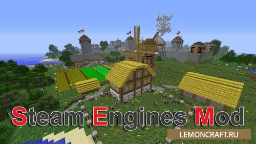 Steam Engines [1.8] [1.7.10]
