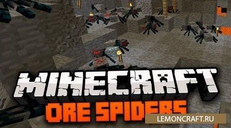 Ore Spiders [1.7.10] [1.6.4]