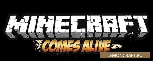 Minecraft Comes Alive [1.8] [1.7.10]