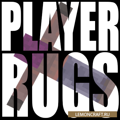 Player Rugs [1.7.10]