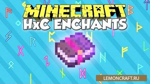 HxC Enchants [1.8] [1.7.10]