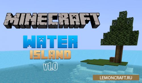 Карта для выживания WaterIsland v1.0 [1.9]