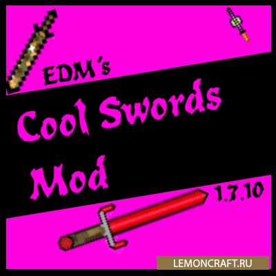 Мод на мечи Cool Swords [1.8.]
