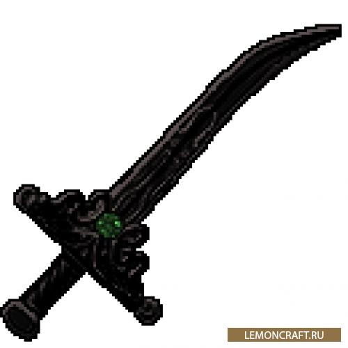 Мод на апгрейд оружие Paradox Weapon [1.8]