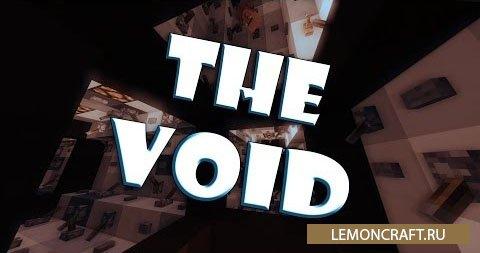Карта на приключения The Void [1.9]