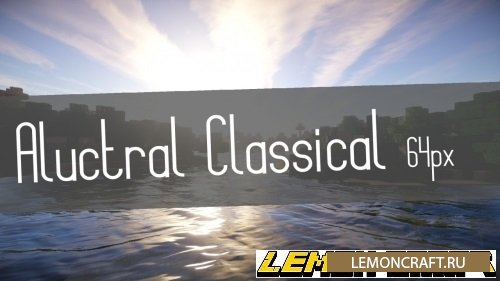 Aluctral Classical [1.9.2] [1.9] [1.8.9]
