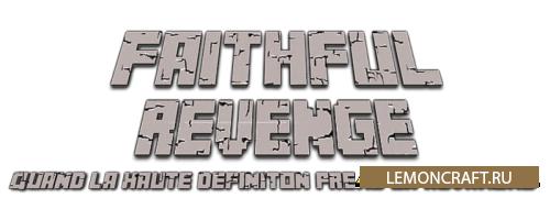 FaithFul Revenge [1.9.2] [1.9] [1.8.9]