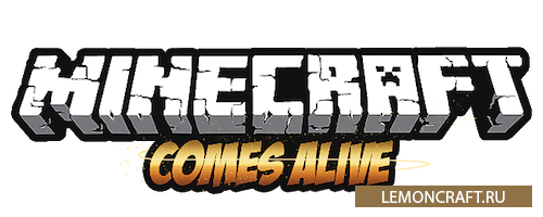 Мод на умных жителей Minecraft Comes Alive [1.9] [1.8.9] [1.7.10]