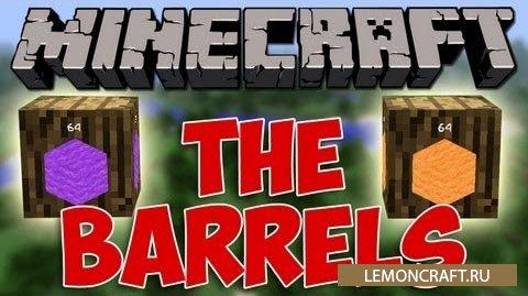 Мод на большие хранилища Barrels [1.9] [1.7.10]