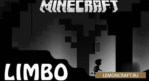 Карта на прохождения Limbo Adventure [1.9]