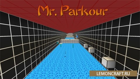 Карта на паркур Mr. Parkour [1.9]