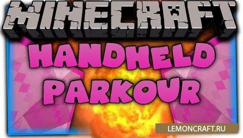 Паркур Карта Handheld Parkour [1.9]