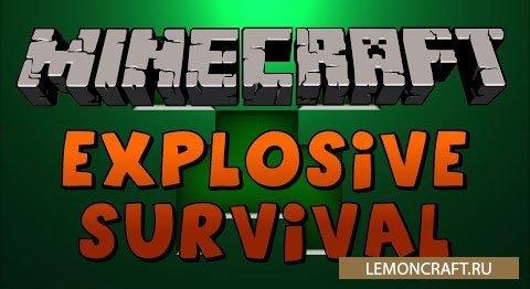 Карта на выжившего Explosive Survival [1.9]