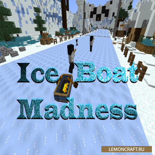 Карта на соревнование Ice Boat Madness [1.9.2] [1.9]