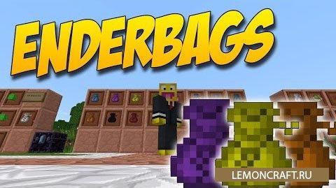 Мод на сумки EnderBags [1.9]