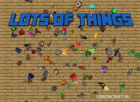 Радужный мод Lots of Things [1.9] [1.8.9] [1.7.10]
