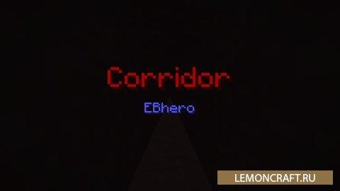 Хоррор карта Corridor [1.9.4] [1.9]