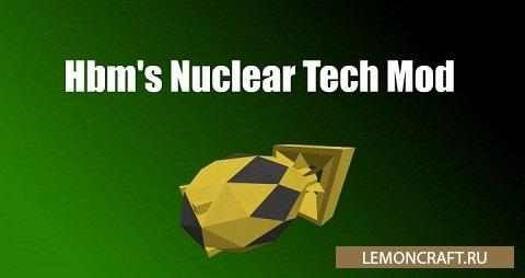 Мод на войну и ядерные бомбы Hbm's Nuclear Tech [1.8.9] [1.7.10]