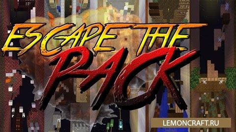 Новая эпичная паркур карта Escape the Pack [1.9.4] [1.9]
