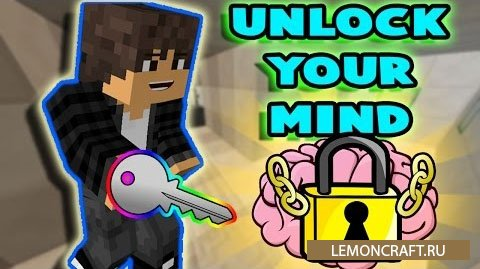 Карта на лабиринт Unlock Your Mind [1.9.4] [1.9]