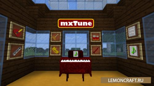 Мод на музыкальные инструменты mxTune [1.9]