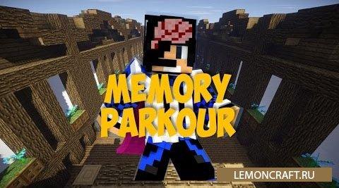 Сложная паркур карта Memory Parkour [1.9.4] [1.9]