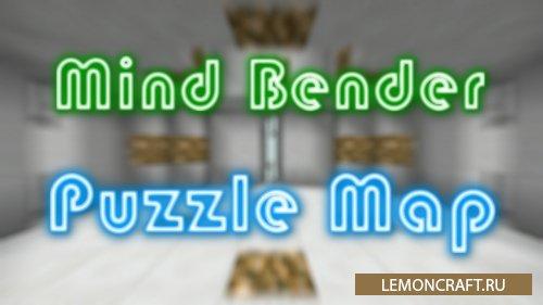 Карта на испытания и квесты MindBender [1.9.4] [1.9]
