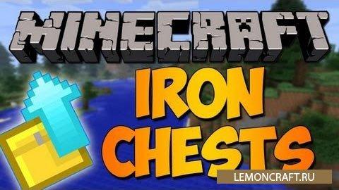 Мод на большие и красивые сундуки Iron Chests [1.9] [1.8.9]