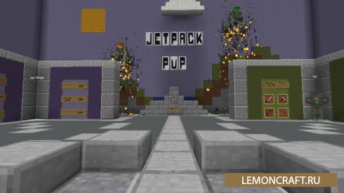 ПвП карта JetPack PVP [1.9]