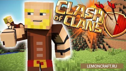 Мод на мобов из игры Clash Of Clans by voidswrath [1.7.10]