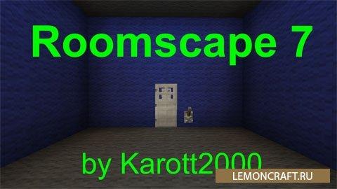 Хардкор-Карта на прохождение Roomscape 7 [1.9.4] [1.9]