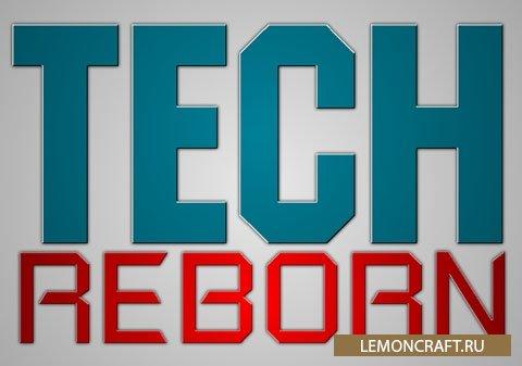 Новый технический мод TechReborn [1.9] [1.8.9]