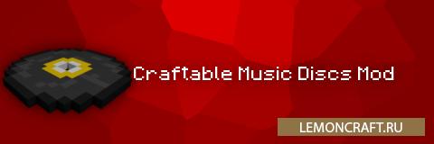 Мод на крафт музыкальных пластинок Craftable Music Discs [1.9] [1.8.9]