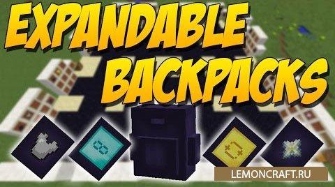 Мод на 3D рюкзак Expandable Backpacks [1.9]