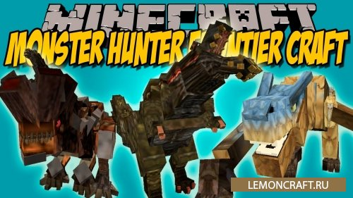 Мод на монстров и динозавров Mob Hunter [1.9] [1.8.9]
