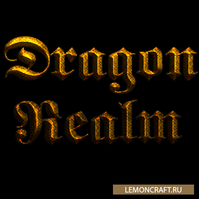 Мод на драконов DragonRealm [1.7.10]