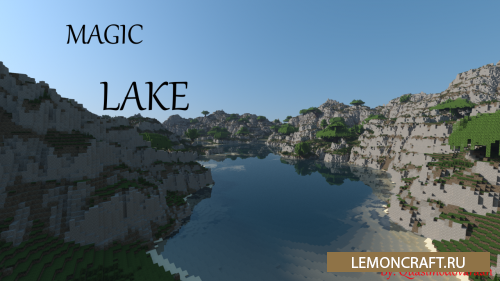 Красивая карта Magic lake [1.9.4]
