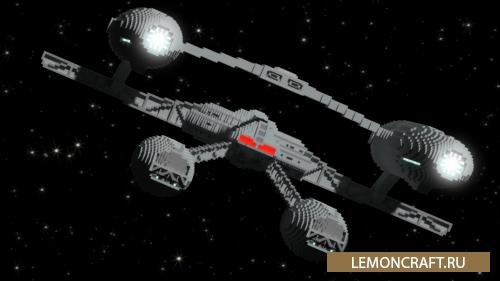 скачать карту для майнкрафт космический корабль - фото 9