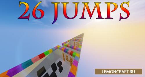 Сложная паркур карта 26 Jumps [1.10.2]