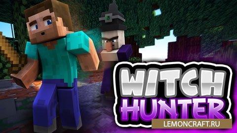 Приключенческая карта на прохождения Witch Hunter [1.10.2]