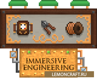 Мод на новые технологии Immersive Engineering [1.10.2] [1.8.9]
