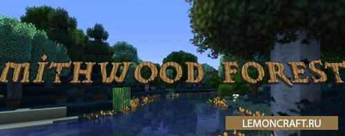 Мод на магический мир Mithwood Forest [1.10.2]