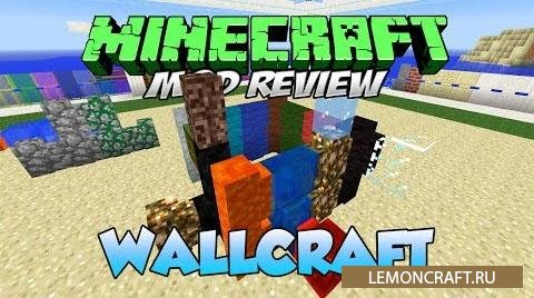 Мод на декорации Wallcraft [1.10.2] [1.9.4] [1.8.9]