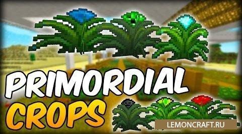 Мод на выращивание ресурсов Primordial Crops [1.10.2]