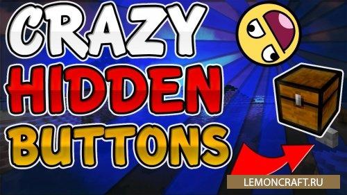 Карта на прохождения Crazy Hidden Buttons [1.10.2]