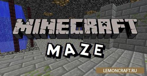 Мод на новое измерение The Maze World [1.10.2] [1.8.9]